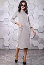 Платье под замш серое в полоску молодёжное классическое элегантное, фото 2