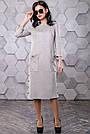 Платье под замш серое в полоску молодёжное классическое элегантное, фото 4