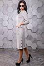 Платье под замш серое в полоску молодёжное классическое элегантное, фото 5
