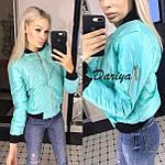 """Жіноча куртка Весна модель """"Дарина"""" від СтильноМодно Одеса, фото 7"""