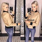 """Жіноча куртка Весна модель """"Дарина"""" від СтильноМодно Одеса, фото 4"""