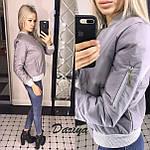 """Жіноча куртка Весна модель """"Дарина"""" від СтильноМодно Одеса, фото 3"""