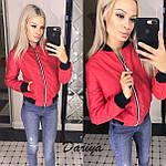 """Жіноча куртка Весна модель """"Дарина"""" від СтильноМодно Одеса, фото 5"""