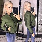 """Жіноча куртка Весна модель """"Дарина"""" від СтильноМодно Одеса, фото 2"""
