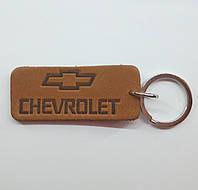 Кожаный брелок / Марки авто / Chevrolet, фото 1