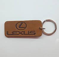 Кожаный брелок / Марки авто / Lexus, фото 1
