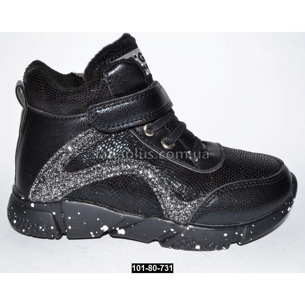 Демисезонные ботинки для девочки, 32 размер (20.5 см), супинатор, кожаная стелька