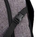 Рюкзак городской Luckyman gray, фото 4