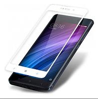 Защитное белое стекло 2.5D Full Glue Xiaomi Redmi 4a