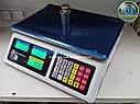 Весы торговые до 30 кг Центровес, фото 2