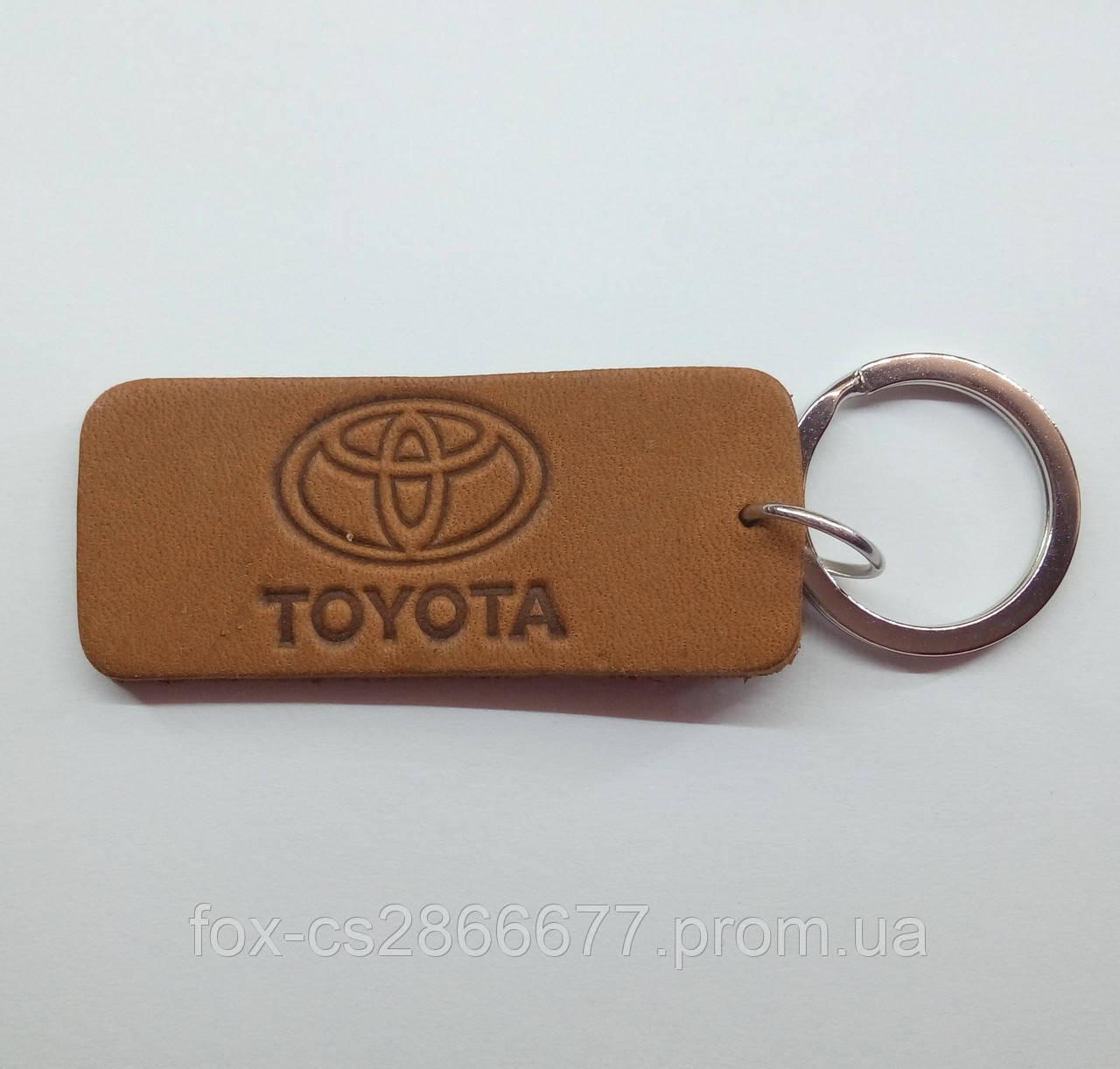 Кожаный брелок / Марки авто / Toyota