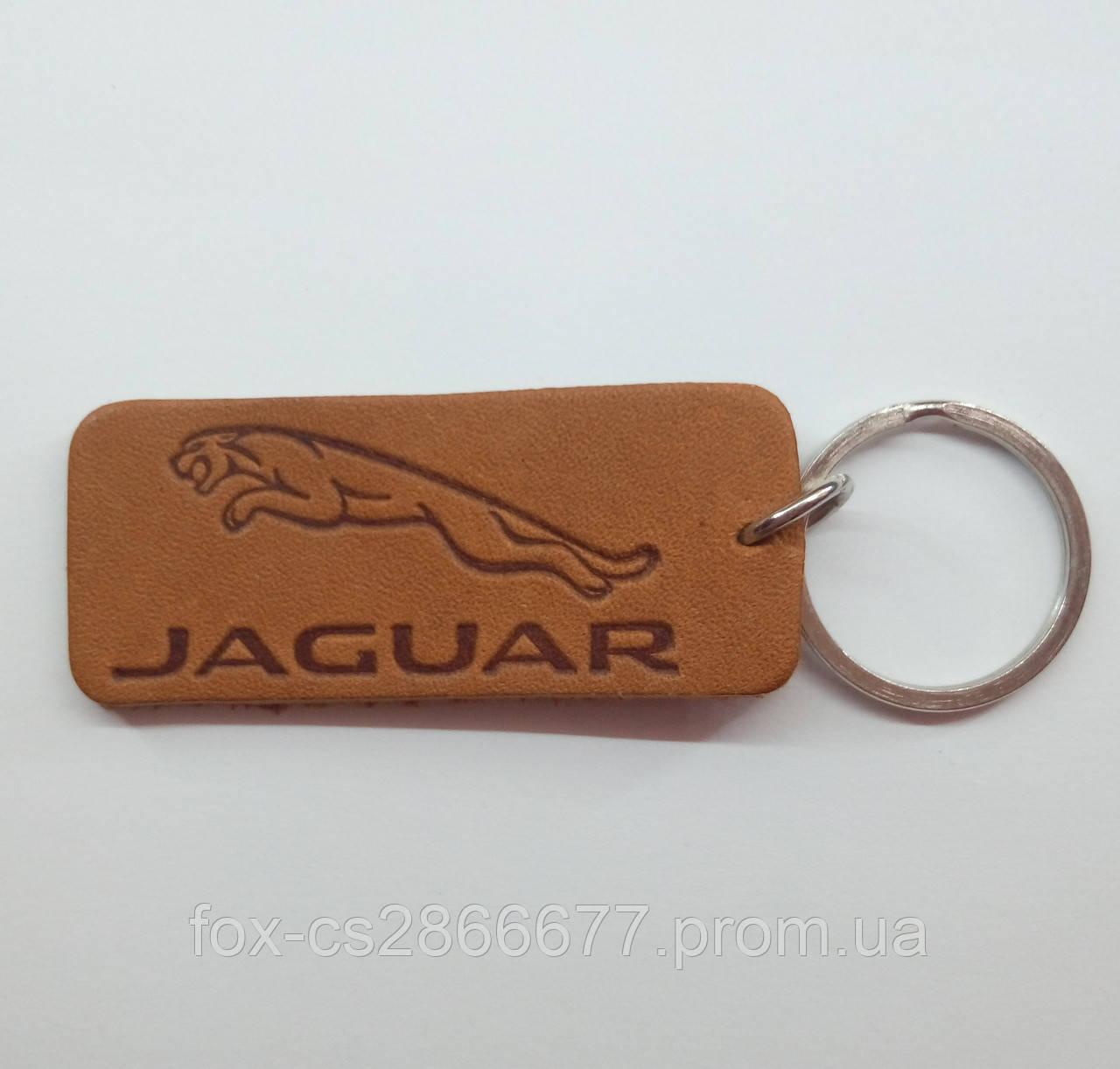 Кожаный брелок / Марки авто / Jaguar