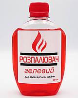 Рідина для розпалювання TM Premium гелевий 0,25 л.