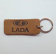 Кожаный брелок / Марки авто / Lada, фото 1