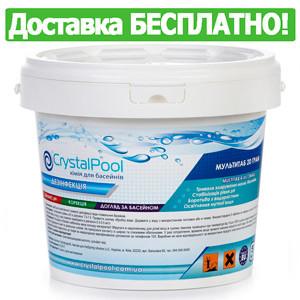 Таблетки для бассейна 4 в 1 Crystal Pool 5 кг (таблетки 20 г)