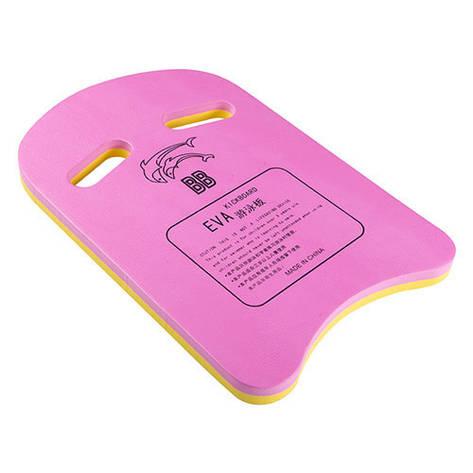 Доска для плавания (42,5х27,5х4 см) BB1005, фото 2