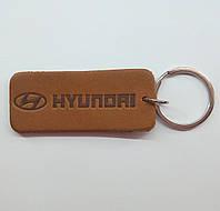 Кожаный брелок / Марки авто / Hyundai, фото 1