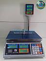 Весы торговые с поверкой 15 кг ВТЕ 15Т2-ДВ-ЖК, фото 4