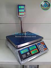 Ваги торгові з повіркою 15 кг ВТЕ 15Т2-ДВ-РК