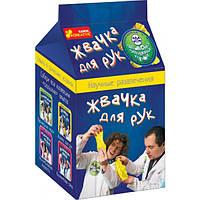 Научные развлечения для детей Ranok-creative Жвачка для рук