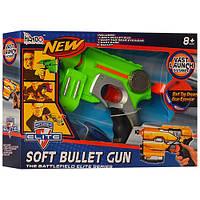 Пистолет с мягкими пульками (118A-5-6)