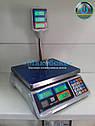 Торговые весы с поверкой 30 кг ВТЕ-30Т2-ДВ-ЖК, фото 5