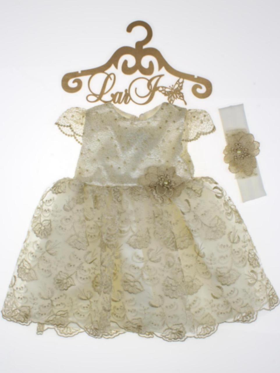 """Платье """"Золушка"""", 74-80 р,"""