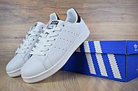 Кеди чоловічі Adidas Stan Smith шкіряні низькі зручні на шнурівці (білі), ТОП-репліка, фото 1