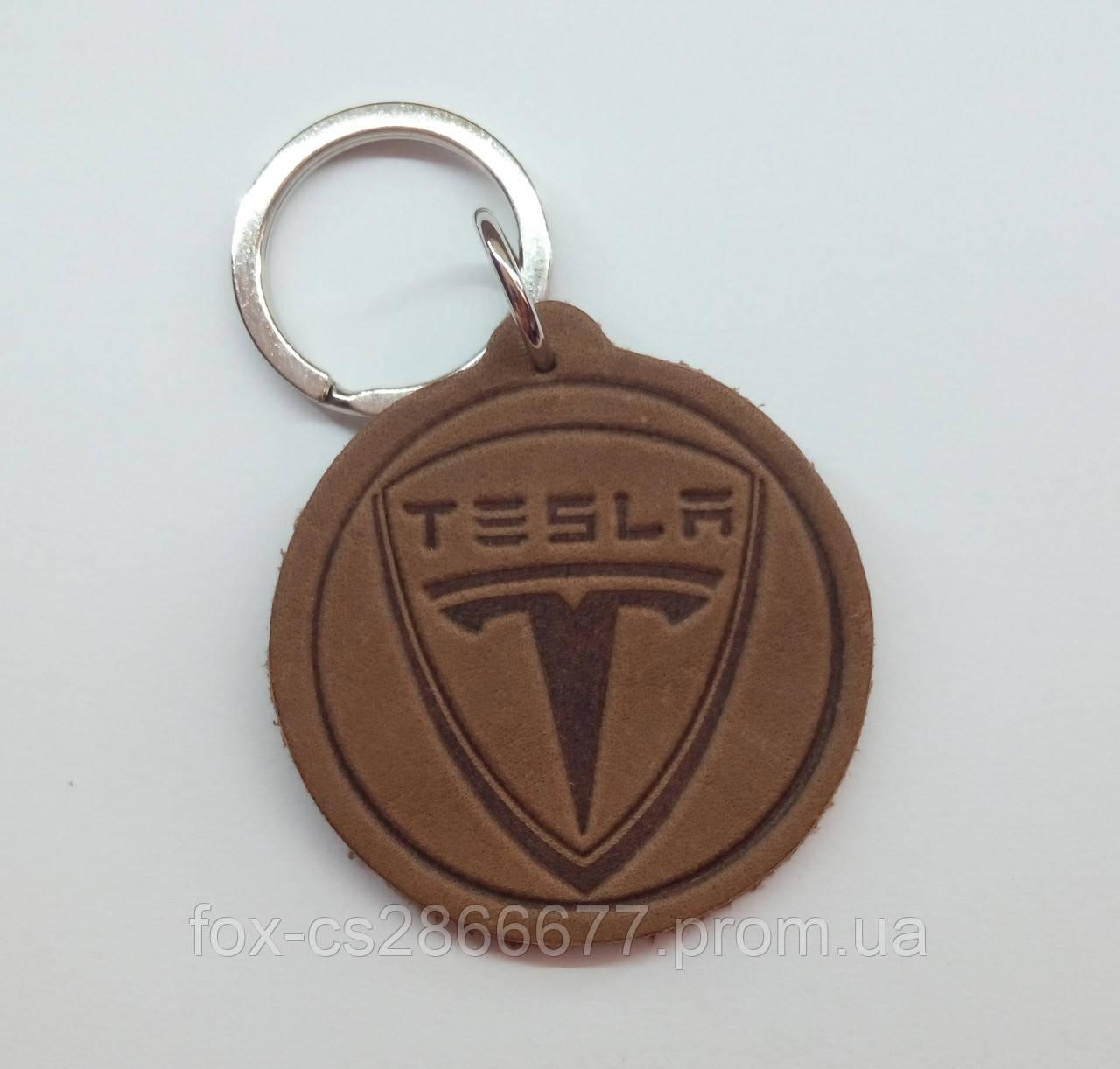 Кожаный брелок / Марки авто / Tesla