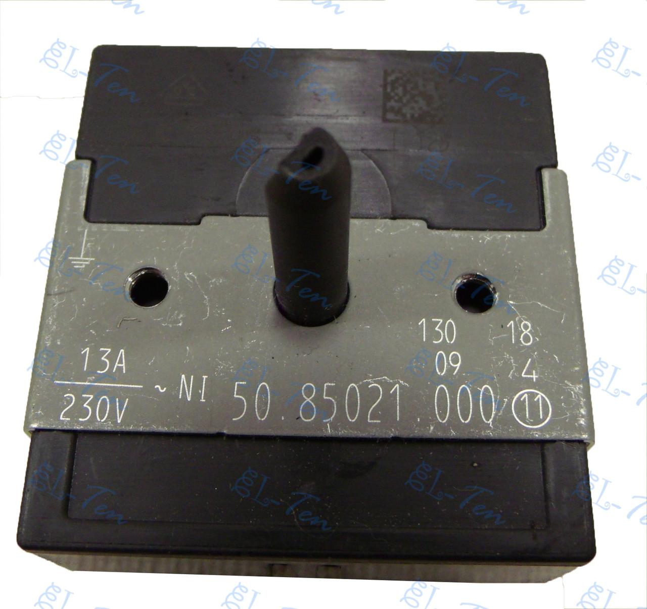Регулятор мощности EGO- 50.85021.000 / 13А / 230V для стеклокерамических поверхностей EGO, Германия