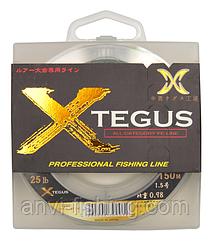 Шнур X-Tegus 150м
