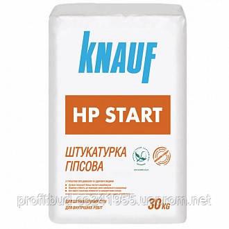 Штукатурка Knauf HP-Start