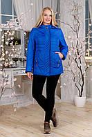 Куртка женская демисезонная электрик большие размеры