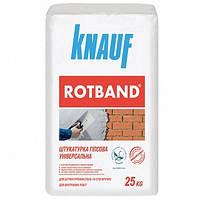 Штукатурка Knauf Rotband 25 кг