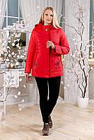 Куртка женская демисезонная красная большие размеры