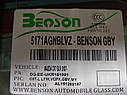 Лобовое стеклоMazda CX7 (2006-2012)| автостекло Мазда СХ7 | лобове скло Мазда СХ7 | Заміна 450 грн, фото 4