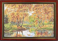 Схема для вышивки бисером «Осень в березовой роще у реки»