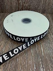 Лента респ с надписью LOVE чёрная 100 ярд, ширина 2,5 см