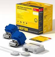 "Система контроля протечки воды Neptun Bugatti Base 220V 1/2"""