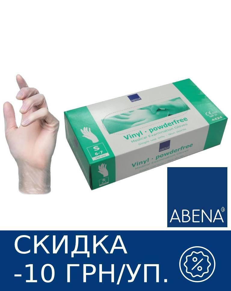 Перчатки виниловые неопудренные ABENA Classic (прозрачные)