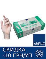 Перчатки виниловые неопудренные ABENA Classic (прозрачные), фото 1