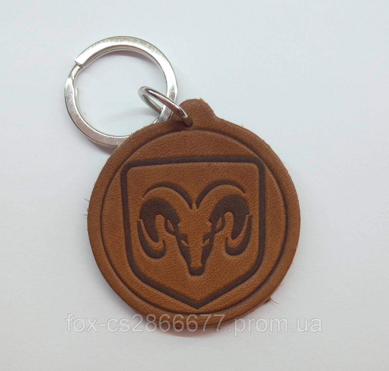 Кожаный брелок / Марки авто / Dodge
