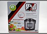 Мультиварка на 45 програм Promotec PM-525 + фритюр. Гарантія 12мес, фото 3