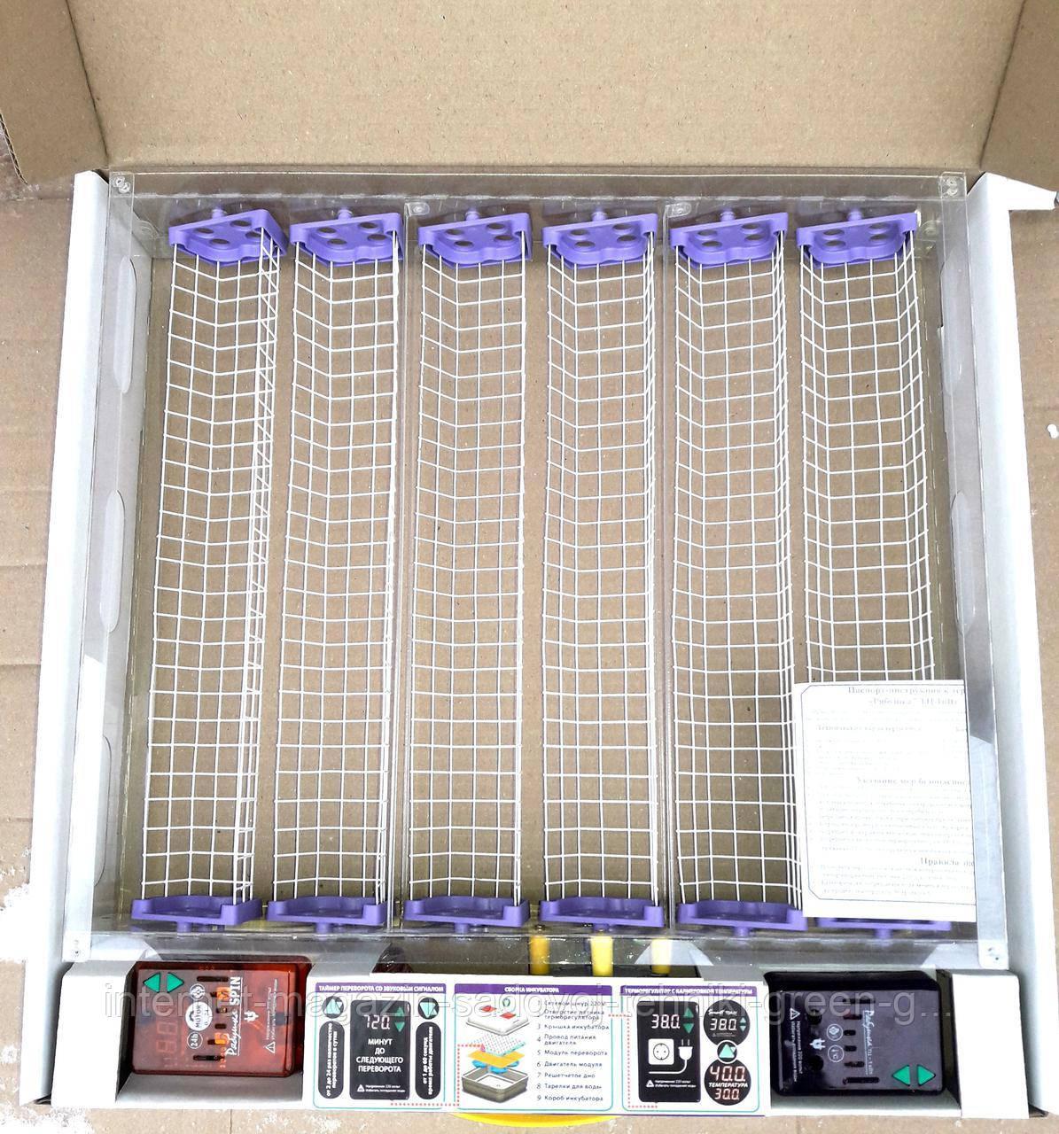 Модуль для автоматического переворота яиц Рябушка 120 с таймером и цифровым терморегулятором
