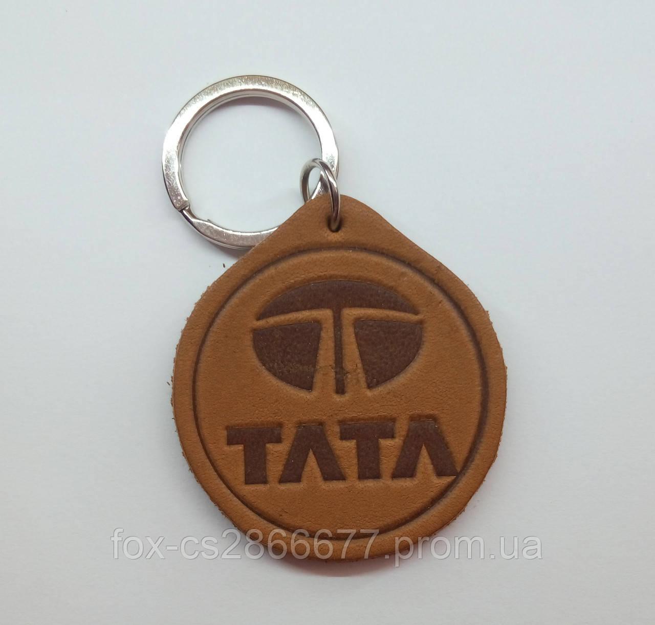 Кожаный брелок / Марки авто / ТАТА