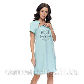 Ночная сорочка для кормления Dobranocka 9081