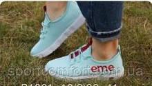 Кросівки жіночі сітка Eme(22 см)