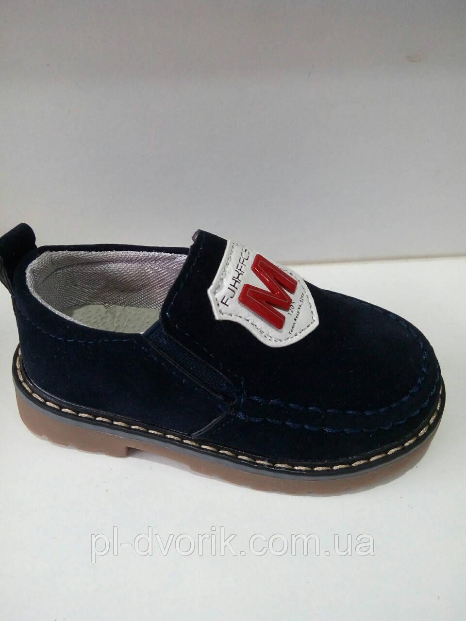 Туфли Модель 1532 размер  21
