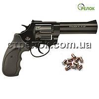Револьвер под патрон Флобера Stalker S 4.5 Black, черная рукоять