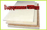 Теплоизоляционная керамическая плита Szczelinex S -THERMO 1100x1100x50 мм